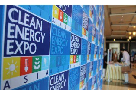 Kerjasama Energi Bersih AS – Indonesia di Sumut